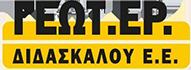 ΓΕΩΤ.ΕΡ. - ΔΙΔΑΣΚΑΛΟΥ